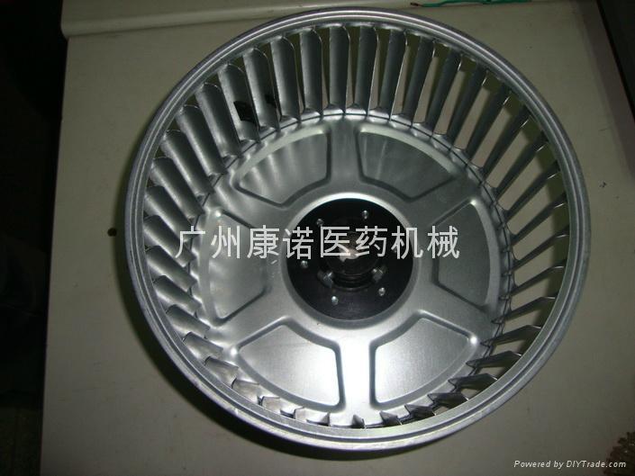 電熱烘乾箱 3