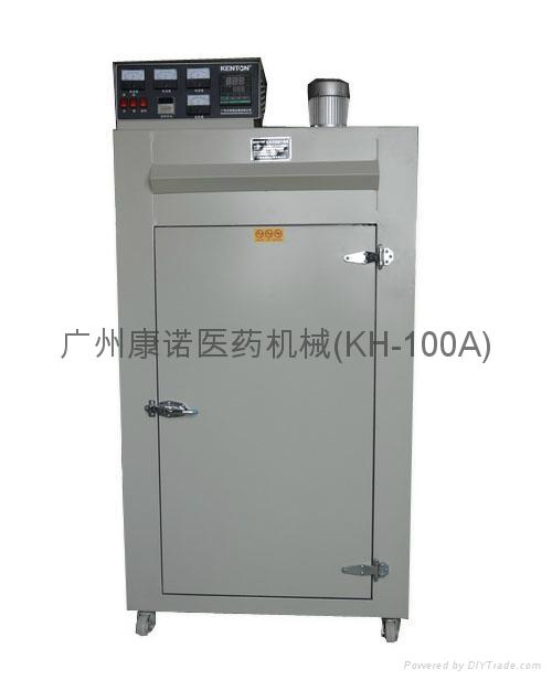 電熱烘乾箱 4
