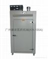 电热烘干箱