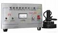 便携式电磁感应铝箔封口机 2