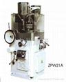 ZPW21压片机配件