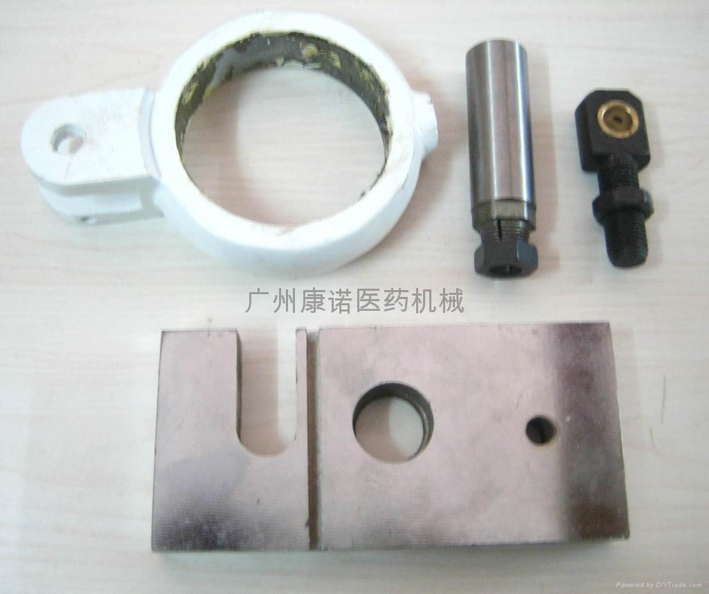 单冲压片机零件 2