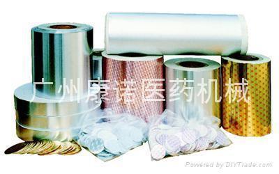 超大口径包装瓶封口机 5