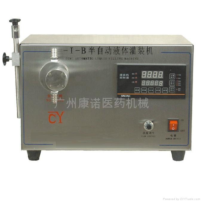 小型大流量灌装液体机