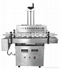 自動感應鋁箔封口機(輸送帶式)