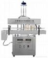 自动感应铝箔封口机(输送带式)