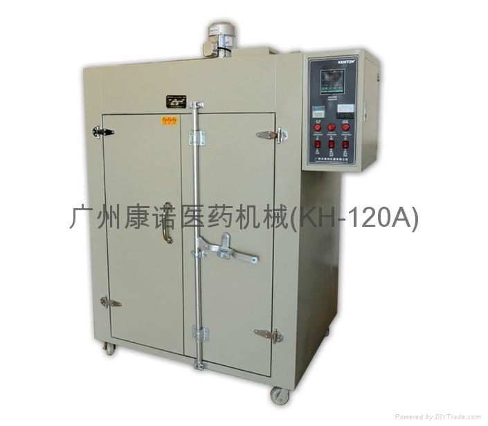 熱風循環乾燥箱 5