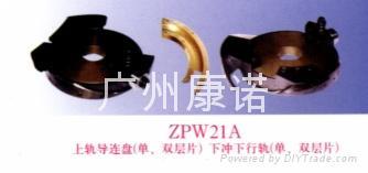 ZPW21A压片机配件 2
