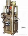 ZPW21A压片机配件 4