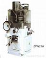 ZPW21A压片机配件 5