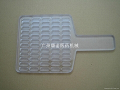 定量胶囊计数板(数胶囊机备用产品)