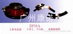 ZP35A压片机配件