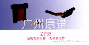 ZP35A压片机配件 2