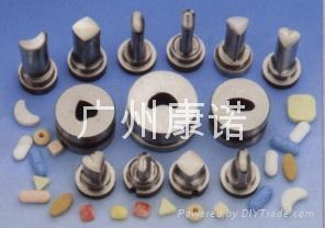 ZPW21壓片機沖模 4