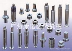 中藥西藥片劑模具(壓片機沖模) (熱門產品 - 1*)