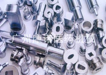 中藥西藥片劑模具(壓片機沖模) 3