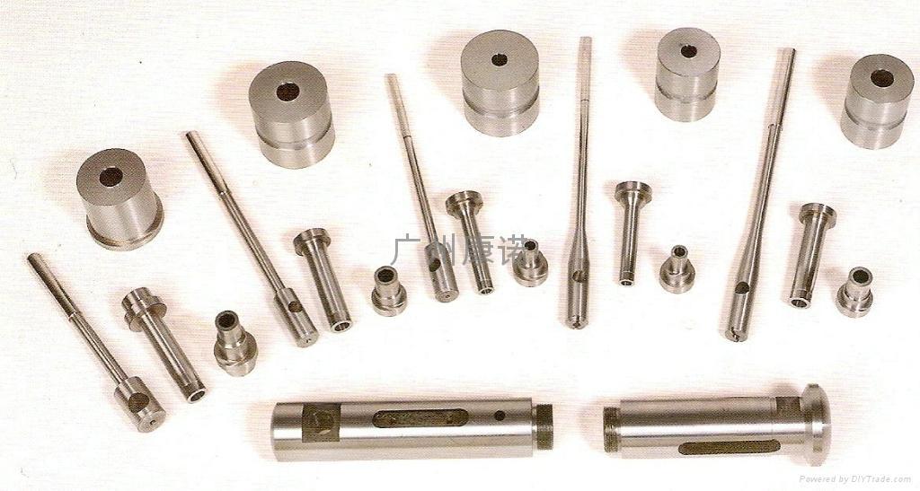 電池模具(環形沖模、紐扣電池模) 1