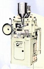 改造ZP33旋轉式壓片機(能壓異形片劑)