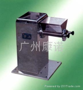 小型槽形混合机(全不锈钢) 5
