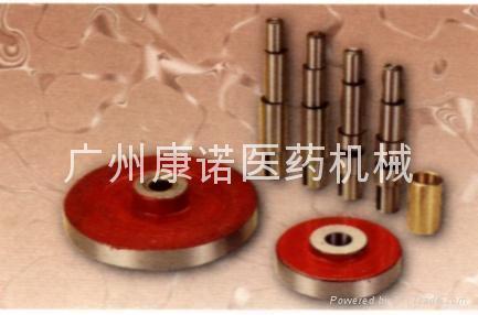 中型粉末壓片機 4