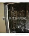 小型高溫熱處理箱 2
