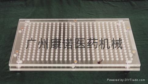 手工灌装胶囊板(胶囊填充板) 1