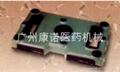 ZP33壓片機配件、ZP19壓片機配件 4