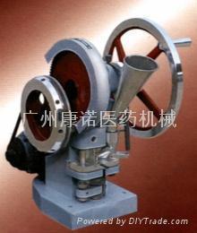 单冲压片机圆形模具、异形模具 4