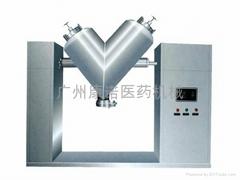 中型不鏽鋼混料機