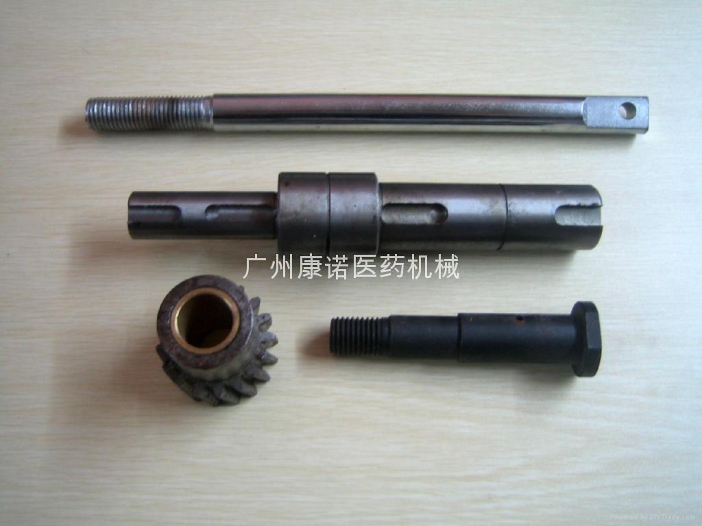 TDP5單沖壓片機配件 3