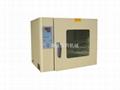 小型電熱恆溫乾燥箱(KH型)