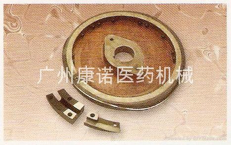 ZP33壓片機配件、ZP19壓片機配件 5