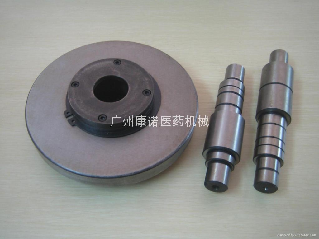 ZP37D旋轉式壓片機零配件 1