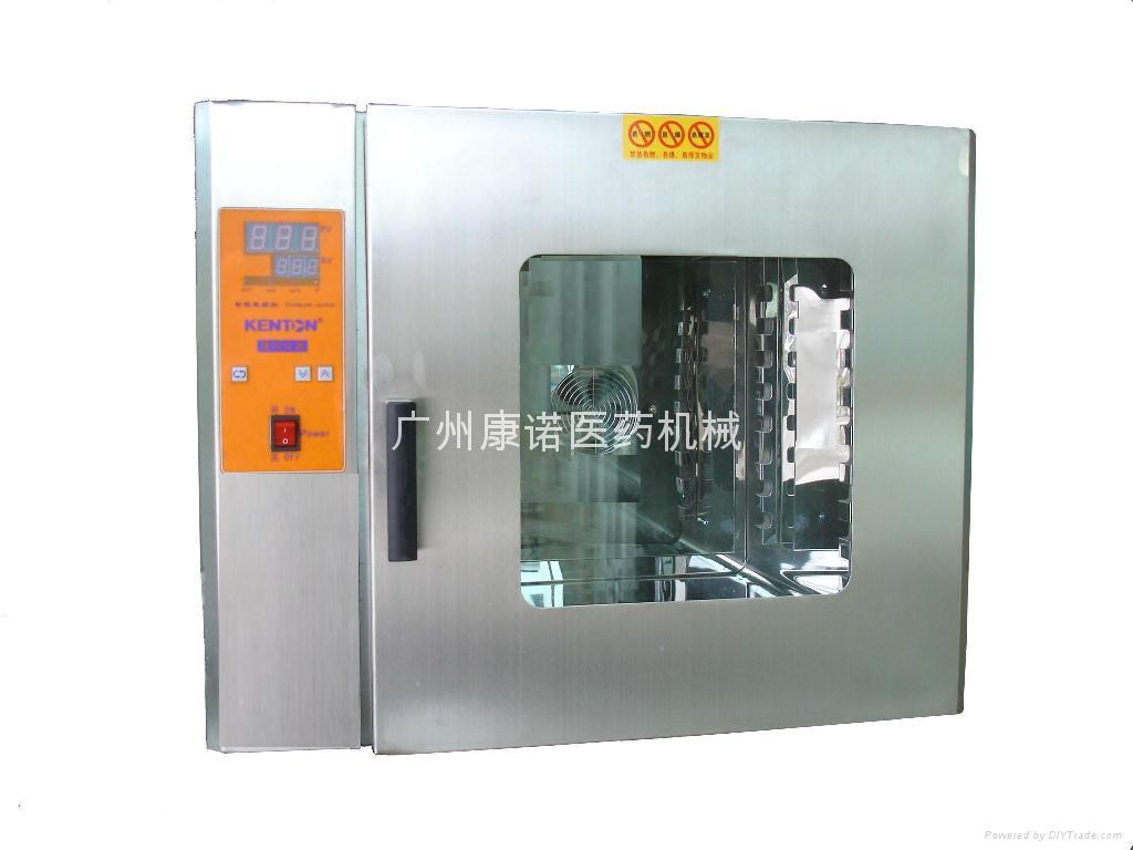 實驗室全不鏽鋼烘乾箱 1