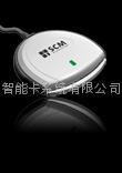 接觸式智能卡讀卡機 USB