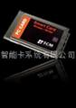 Contact Smart card Reader PCMCIA