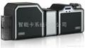 Fargo HDP5000高級印証卡棧 1