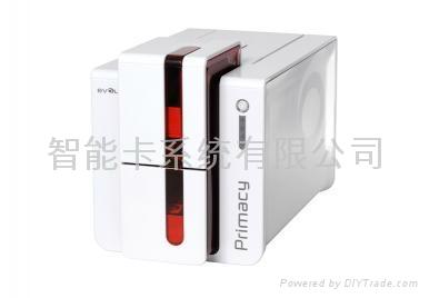 Primacy color single/dual side card printer 1