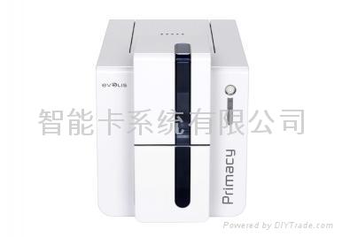 Primacy color single/dual side card printer 2