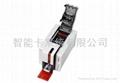 Primacy color single/dual side card printer 3