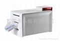 Primacy color single/dual side card printer 4