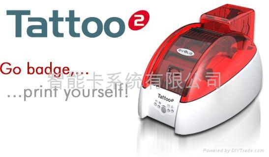 Tattoo2 was replaced by Zenius card printer.