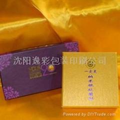 瀋陽紙制品包裝印刷
