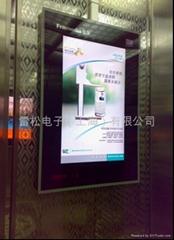 32寸上海竖屏广告机