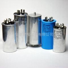 供应CBB65空调防爆电容