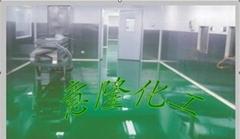丙烯酸多功能漆