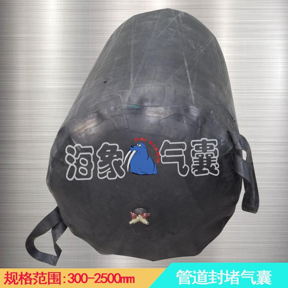 杭州管道封堵氣囊橡膠堵水氣囊 1