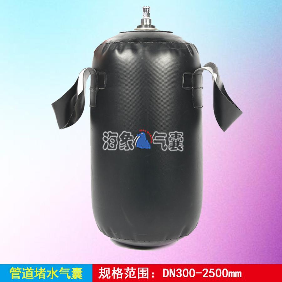 DN800管道堵水氣囊加厚弔帶 1