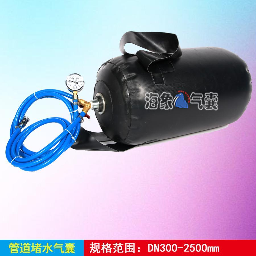 DN800管道堵水氣囊加厚弔帶 2