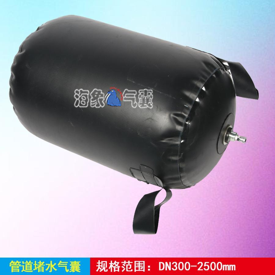 DN800管道堵水氣囊加厚弔帶 3